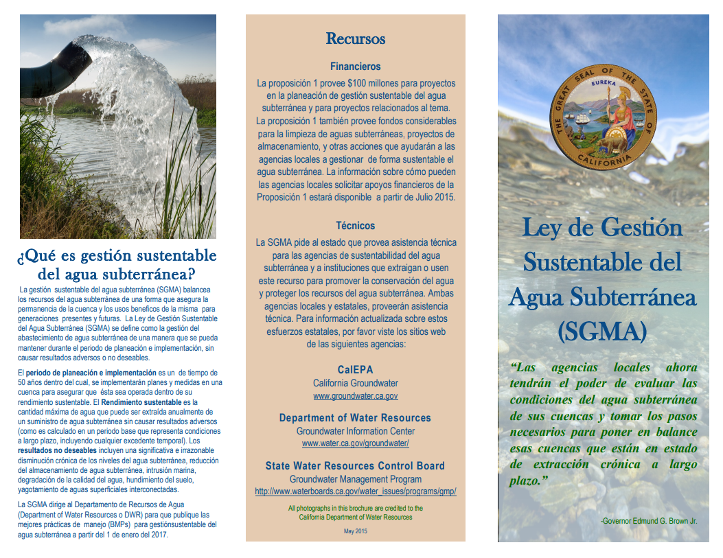 SGMA_Brochure_Cover
